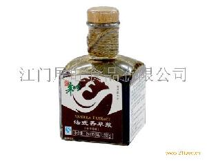 朱师傅250g法式香草浆