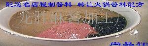 特产火锅麻汁酱小料