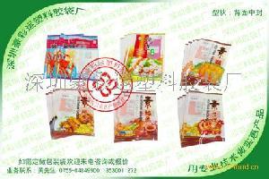 冷冻食品包装袋
