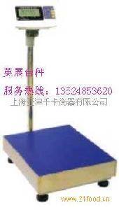 100公斤计重防爆秤