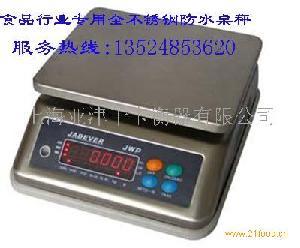 浦东防水电子桌秤