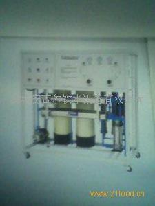 水处理设备---反渗透纯水机