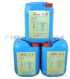 植酸 优质含量50% 生产厂家供应 质量保证华南总代理