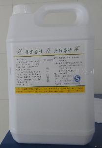 DF0122烤牛肉香精