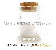 烤花玻璃瓶