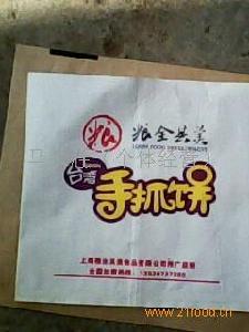 台湾手抓饼防油纸袋