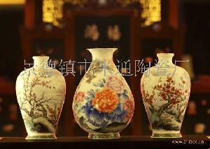 米通陶瓷酒瓶