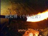 煤气发生炉KHX-130
