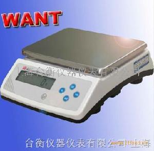 30KG/0.1G高精度计重桌秤