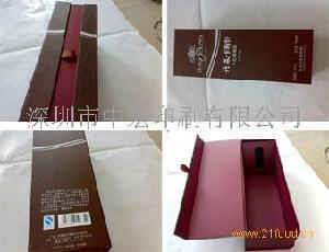 高档木质洋酒盒
