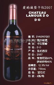 爱的城堡佳酿干红葡萄酒