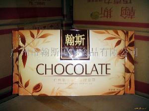 翰斯巧克力(代可可脂)