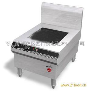 西门康大功率商用电磁矮汤炉