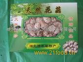 神农架花菇