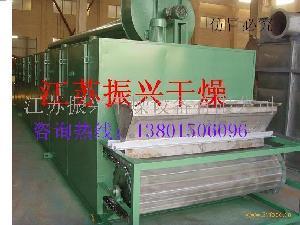 供应高效节能大葱专用烘干机