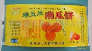 糯玉米南瓜饼