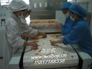 供应食品熟化机