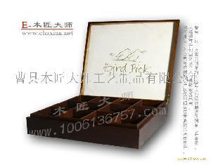 哑光茶叶木包装盒