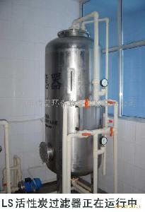 过滤净化设备砂碳过滤器