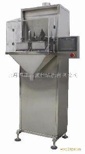 BGZ-Z1颗粒计量包装机机