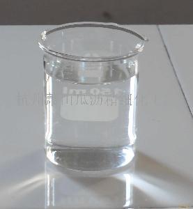低分子聚丙烯酸钠
