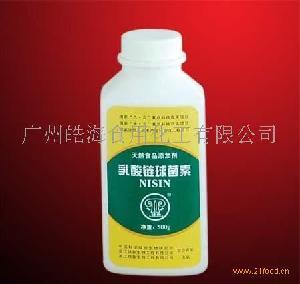 银象乳酸链球菌素