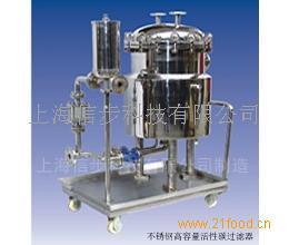 高容量活性炭过滤器