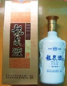 龙泉液系列南瓜酒