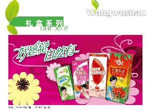 礼盒系列乳饮料
