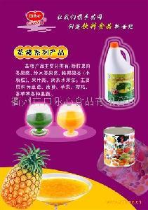 浓缩果汁果浆