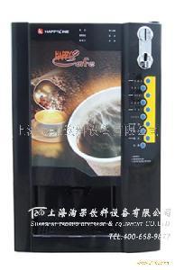 冷热投币咖啡机