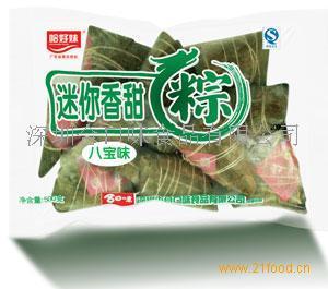 哈好妹迷你香甜粽粽子(八宝味)