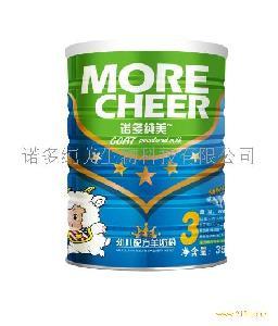 诺多纯美金装350g3段幼儿配方羊奶粉