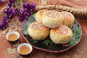 供应绿豆沙素饼