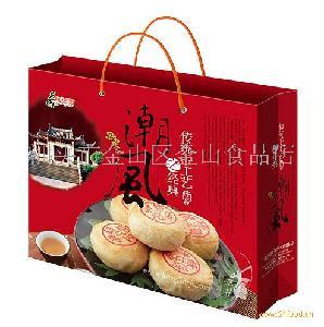 供应潮式月饼礼盒装