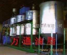 茶籽油設備