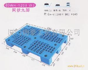 食品专用耐高温低温平板塑料托盘