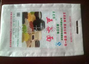 五谷面包装袋(无纺布环保面粉袋)