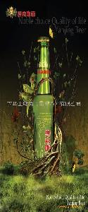 燕京夜场啤酒