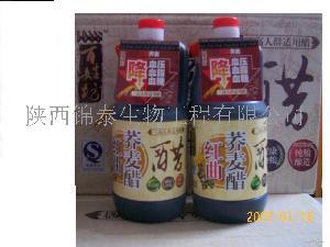 陕西锦泰生物工程有限公司招商