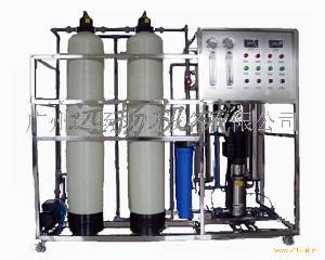 反渗透水处理器