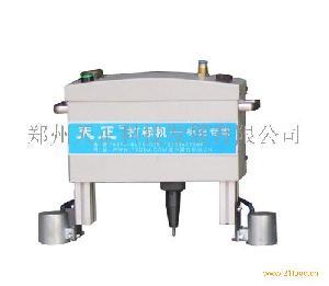 QDDB-S1小手持便携带气动打标机,多功能立式标刻机