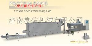 大豆膨化机