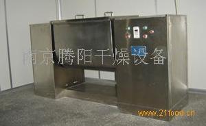 供应槽型搅拌机