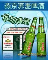 荞麦啤酒(燕京系列)