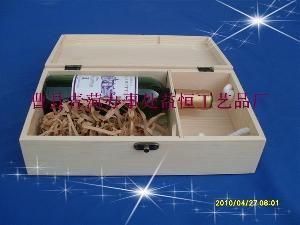 葡萄木酒盒