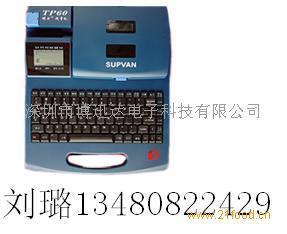 TP66i硕方线号打印机色带