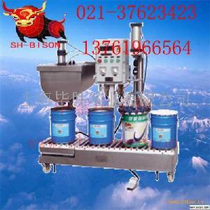 30公斤防爆定量灌装机