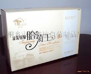 菊海金装特级胎菊王50g盒装