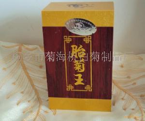 60g胎菊王木纹盒装